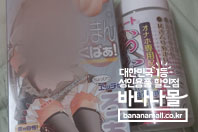[일본 직수입] 스지망 쿠파아 로아 (매직아이즈